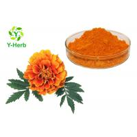 Buy cheap Xanthophyll Marigold Flower Herbal Extract Powder 5%-90% Lutein Esters Powder from wholesalers