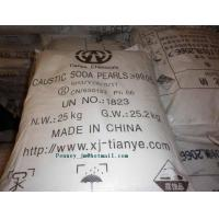 Buy cheap Caustic soda from wholesalers