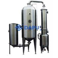 Buy cheap Single-effect vacuum concentrator from wholesalers