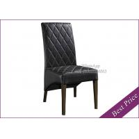 Buy cheap Dining Chair Leather Seat For Sale With Wholesale Price (YA-48) from wholesalers