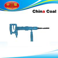 Buy cheap QCZ-1 Pneumatic Percussion Drill from wholesalers