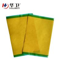 Buy cheap Incision Iodophor Protective Film/iodine Surgical Film product