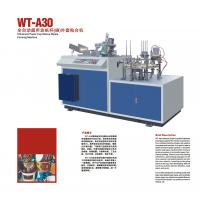 Buy cheap WT-A30 Ultrasonic Paper Cup Sleeve Ripple Forming Machine from wholesalers