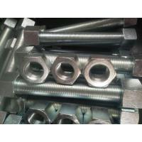 Buy cheap ASTM A193 B7 A320 L7 A194 2H Nickel Alloy Fasteners Bolt Nut Washer from wholesalers