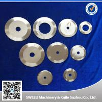 Buy cheap Hard Alloy Circular Slitter Blades , Slitting Machine Blades ISO9001 Approval from wholesalers
