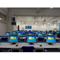 Buy cheap OS-Easy E-VDI Realized Mobile Desktop in Branch Campus of University from wholesalers