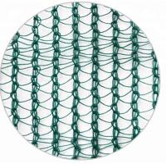 Buy cheap UK, Singapore MALAYSIA 1.8m*5.8m Plastic Scaffold Safety Net from wholesalers