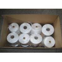 Buy cheap Polyester Spun Yarn , Paper Cone Sewing Thread High Tenacity from wholesalers