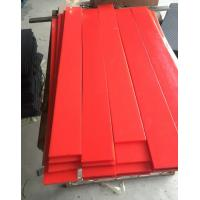 Buy cheap polyurethane rubber skirt for conveyor belt loading seal system from wholesalers