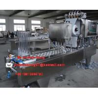 Buy cheap plastic cup sealing MACHINE from wholesalers