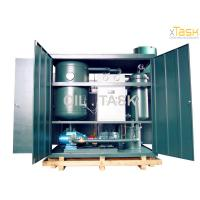 Buy cheap Weather Proof Type Vacuum Turbine Oil Purification System Series TY-W from wholesalers