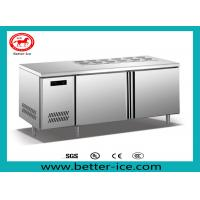 Buy cheap Underbench Fridge/Undercounter Refrigerator Freezer(BI0.25L2) from wholesalers