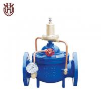 Buy cheap Flanged Pressure Relief Valve from wholesalers
