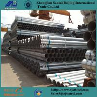 Buy cheap Foundation construction schedule 40 galvanized steel iron pipe from wholesalers