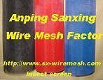 Buy cheap Fiberglass Mesh product
