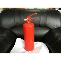Buy cheap Safety 2KG BC ABC Rated Fire Extinguisher With Spring Pressure Gauge from wholesalers
