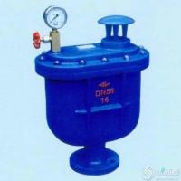 Buy cheap Triple Function Air Relief Valve Compact Design With Ss304 Floating Ball from wholesalers