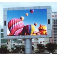 Buy cheap P16 Outdoor Led Display Screen from wholesalers