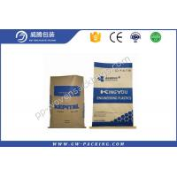 Buy cheap Fertilizer 20kg 25kg Sewn Open Mouth Paper Bags , Economical  Multiwall Paper Bags from wholesalers