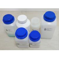 Aliphatic Hydrophobic Interaction Chromatography Resin 4% Spherical Matrix