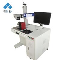 Buy cheap Factory price 20w cheap laser engraving machine for nameplates from wholesalers