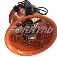 Buy cheap SHT Series Portable Single Phase Explosion Proof Ventilator fan axial fan product