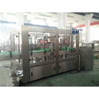 Buy cheap Juice Milk filling and aluminum foil cutting and sealing machine HDPE PP bottle from wholesalers