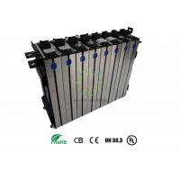 Buy cheap Deep Cycle 12V 40Ah Battery For Ups / Backup Power Supply In Africa Market from wholesalers