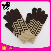 Buy cheap 10*21.5cm 51g 2017 90%Acrylic 5%Spandex 5%Conductive fiber  Custom  Gloves Wholesale Touch Screen from wholesalers