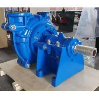 Buy cheap Natural Rubber Centrifugal Slurry Pump R55 Wet End Components for Acidic Slurry Applications from wholesalers