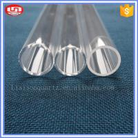 Buy cheap Safe Packing high quality quartz tube for uv lamp OD18MM from wholesalers