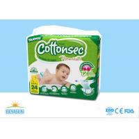 Buy cheap Nonwoven Top Sheet Custom Diapers For Babies Untreated Fluff  Pulp Absorbency Core from wholesalers