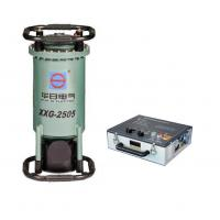 Buy cheap X-ray flaw detector ,X-ray ndt machine,Portable x-ray machine from wholesalers