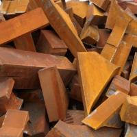 Buy cheap Used rails, hms, steel scraps, scrap steels, copper scraps from wholesalers