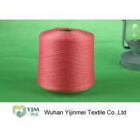 Buy cheap Ring Spun Dyed Polyester Yarn 60s/2 , Polyester Dope Dyed Yarn OEM Service product