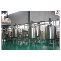 Buy cheap Hazelnut Peanut Butter Processing Equipment / Production Line For Food Industry product