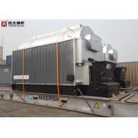 Buy cheap Rice Husk Biomass Pellet Steam Boiler Q235R Material For Textile Industry from wholesalers