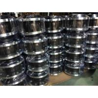 Buy cheap expansion joint from wholesalers