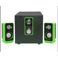 Buy cheap Wooden Fashionable 2.1 Multimedia Speakers Active With Bass Control from wholesalers
