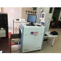 Buy cheap Subway Station X Ray Security Scanner Machine With Windows 7 System Key Control from wholesalers