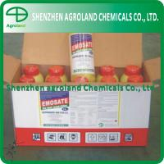 Buy cheap 1071-83-6 Glyphosate 95% TC 41% 48% 62% 360g/L 480g/l  SL / Ammonium IPA Salt from wholesalers