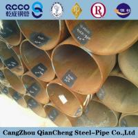 Buy cheap Manufacture api 5l x52 seamless line pipe/tube from wholesalers