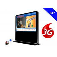 Buy cheap Full HD 3G Digital Signage Free Standing Kiosk Android Advertising Media Player from wholesalers