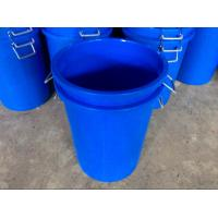 Buy cheap 60L Circular Plastic Drums with lids, Plastic container from wholesalers