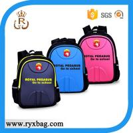 Buy cheap Child nylon school bag from wholesalers