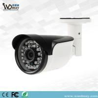 Buy cheap Wdm 40m Night Vision Distance IR Dome Security CCTV Camera from wholesalers