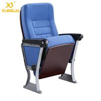 Buy cheap American Styles ABS Armrest Strong Aluminum Base Auditorium Chair With Writing Pad from wholesalers