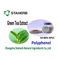 Buy cheap Nature Antioxidant Food Supplements Organic Green Tea Extract 20 - 98% Purity from wholesalers