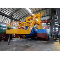 Buy cheap Long Distance Discharge Dredger Ship Inboard Type 15KM Sediment LD12000 from wholesalers