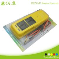 China car power inverter converter 150W 220V USB Charger Emergency Power Supply with solar on sale